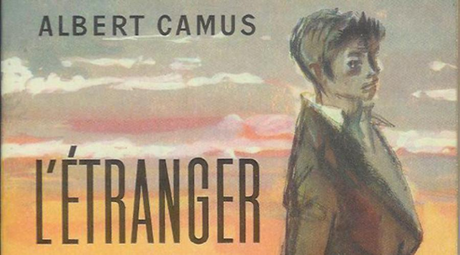 an analysis of mersault a character in the stranger by albert camus