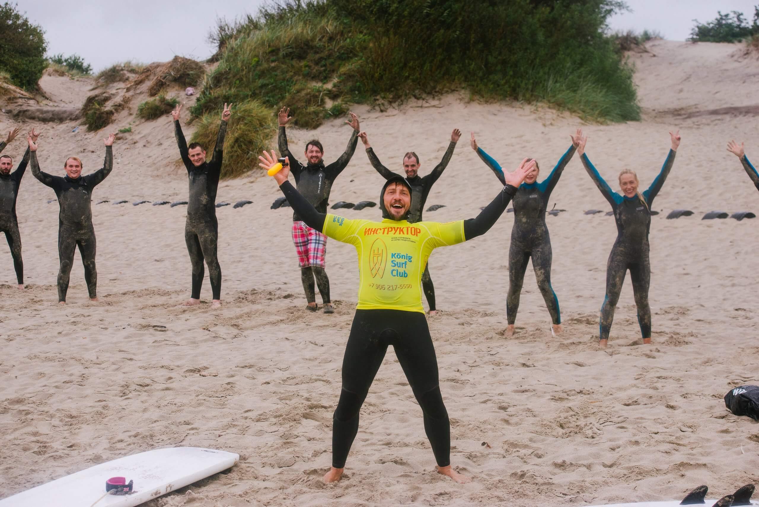 команда серфингистов