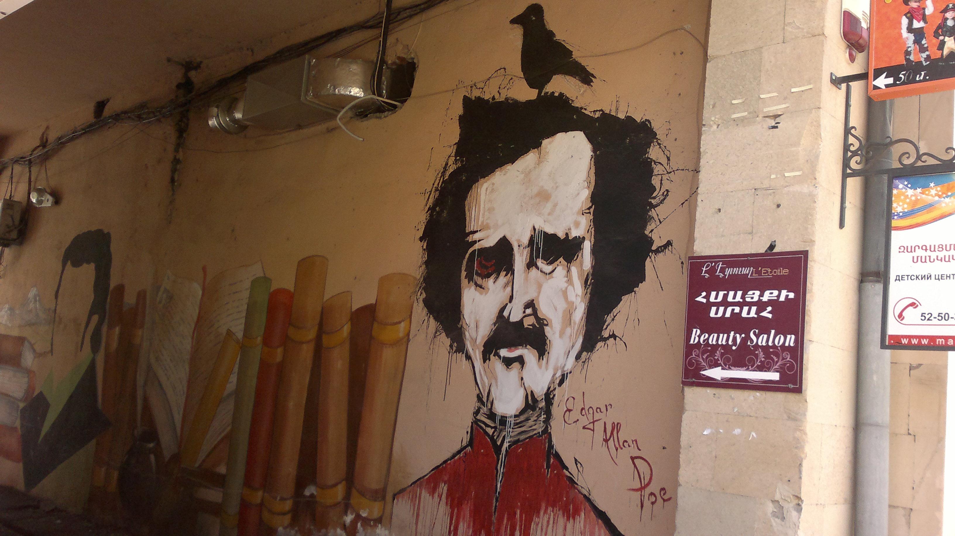 граффити в ереване алан по