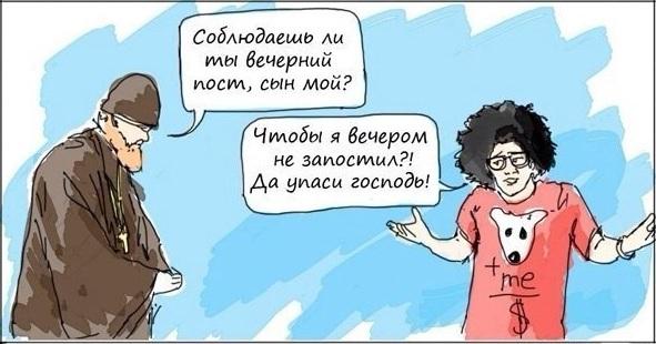 шутки про СММ
