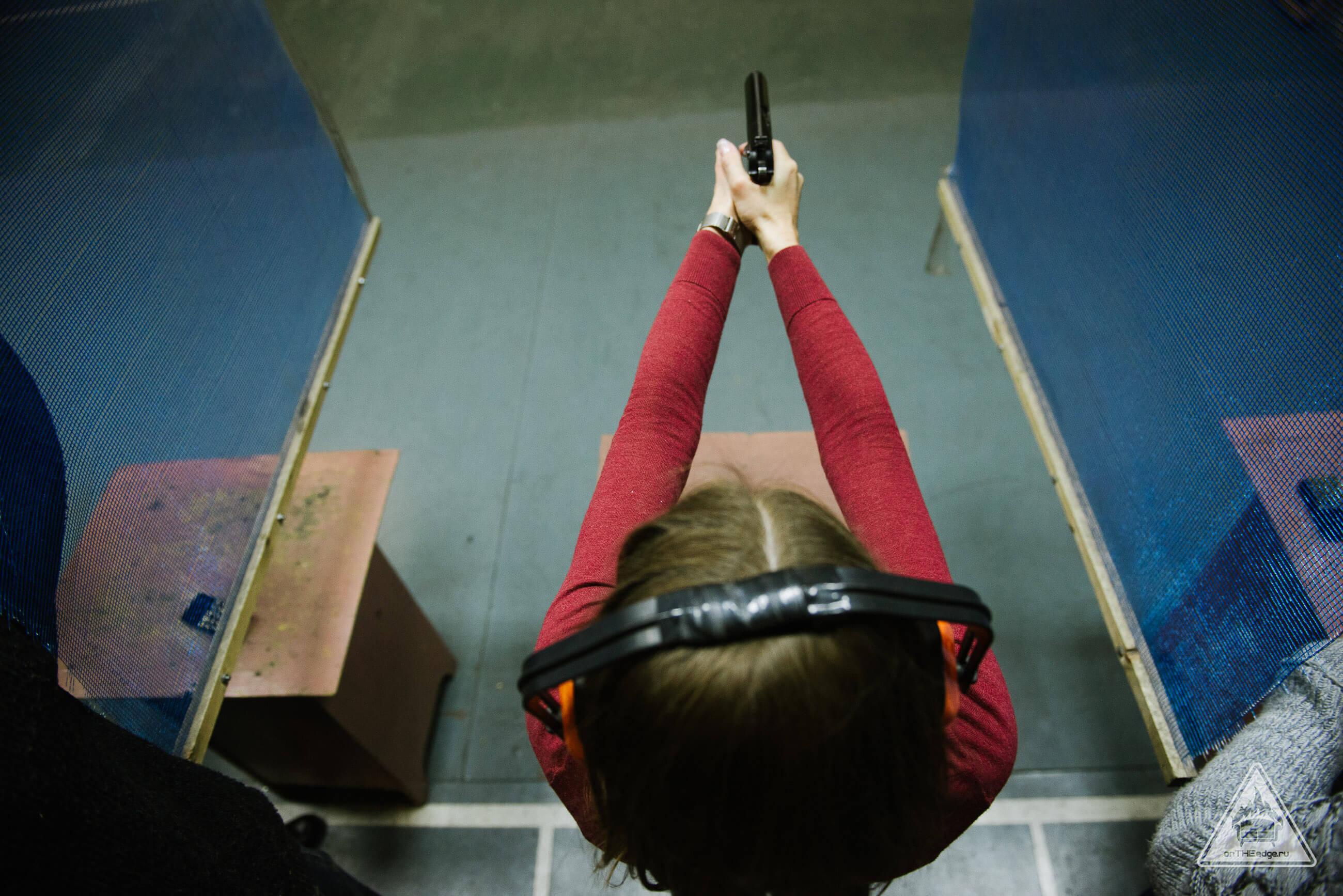 cтрельба из огнестрельного оружия в тире