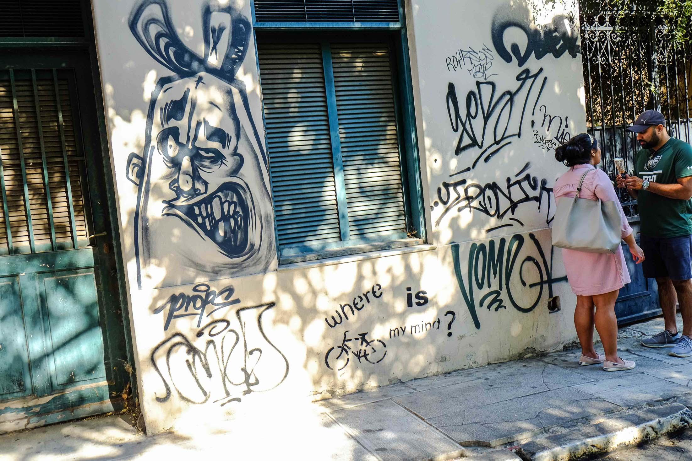 расписанные дома в Афинах