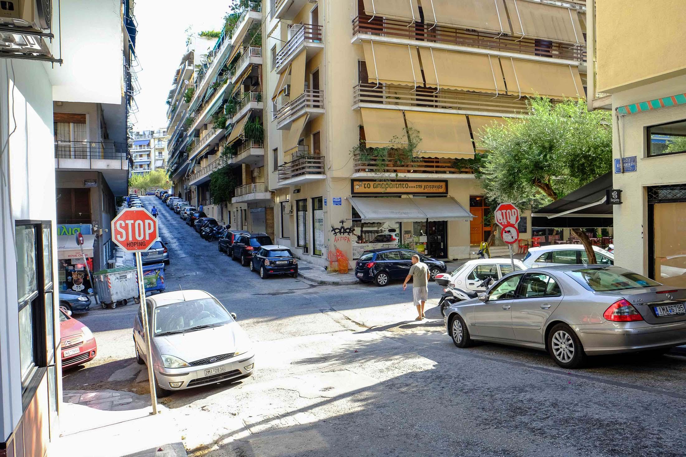 улица в пагкрати афины