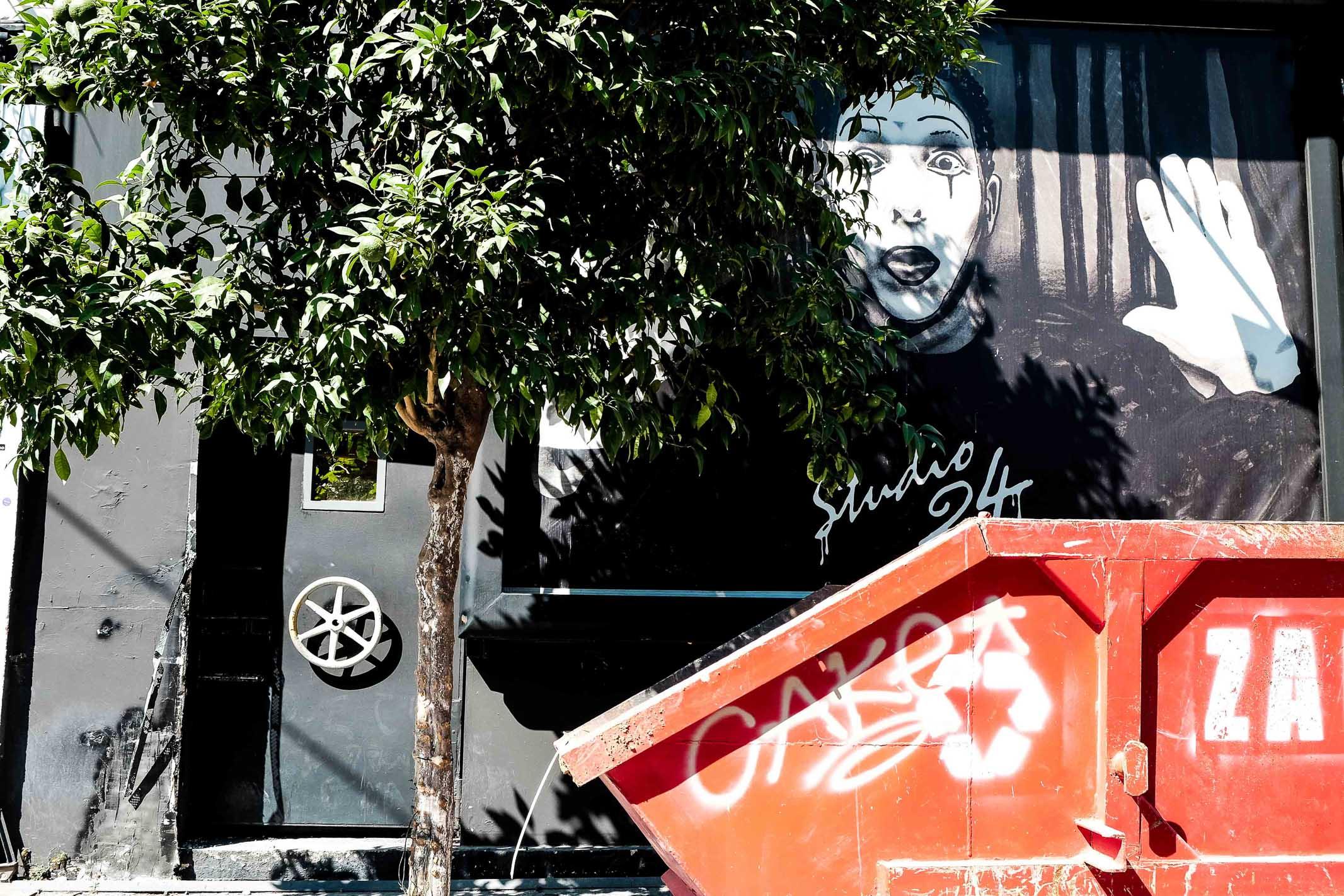 стрит арт в Афинах