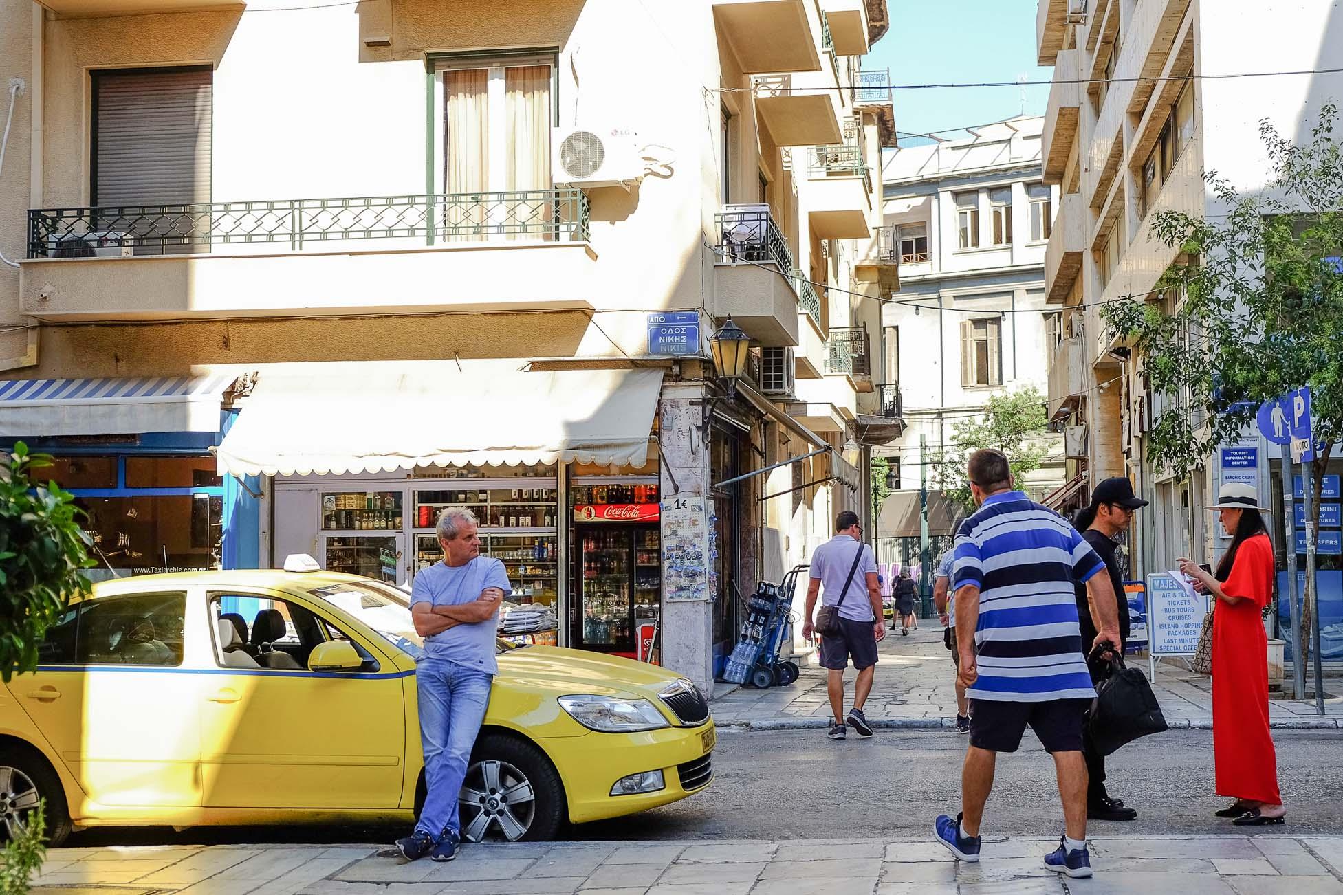 афины столица