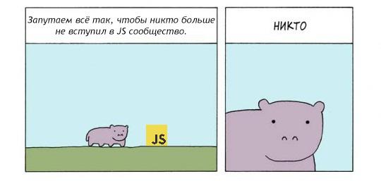 на курсы веб разработки идем