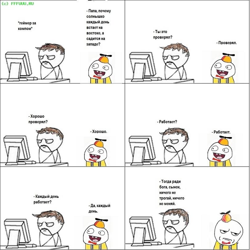 шутки веб программистов