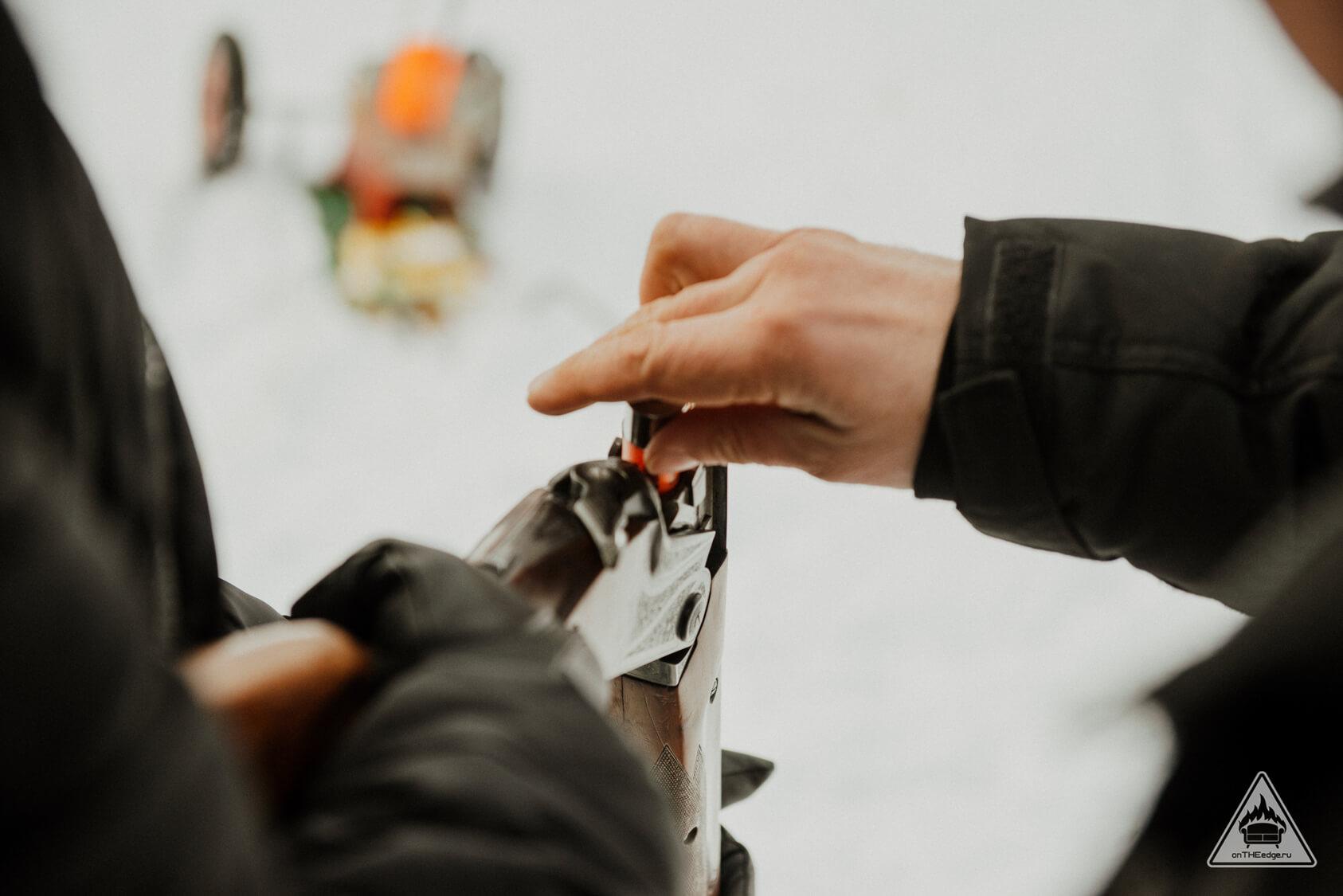 заряжаем ружье