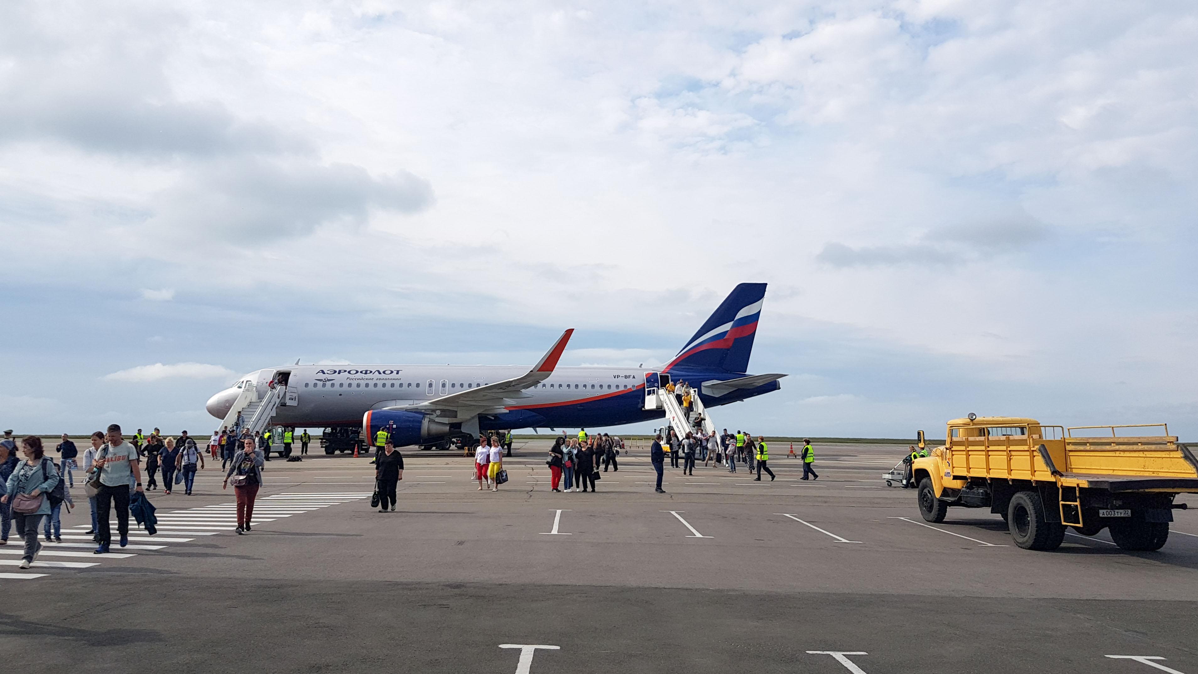 прилетели в Барнаул Аэрофлотом