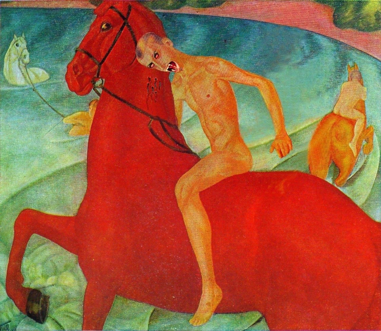 Кусание красного коня