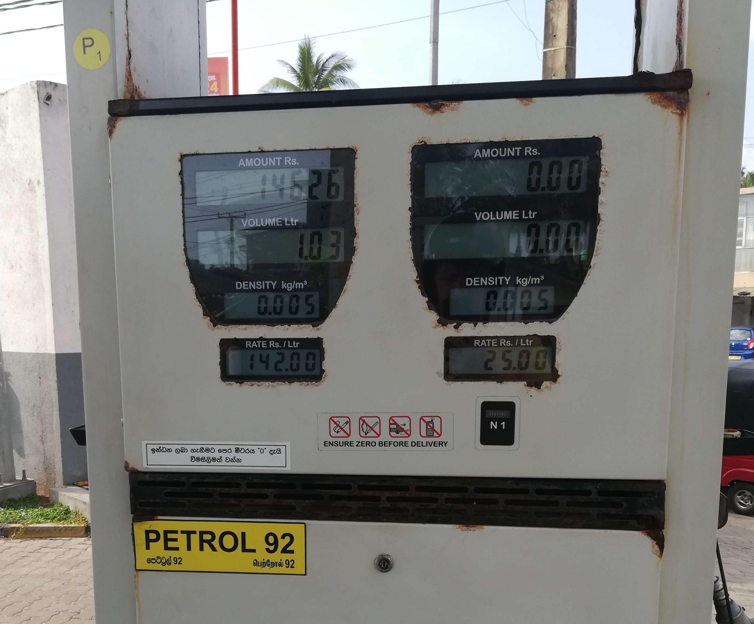 бензин шри ланка фото