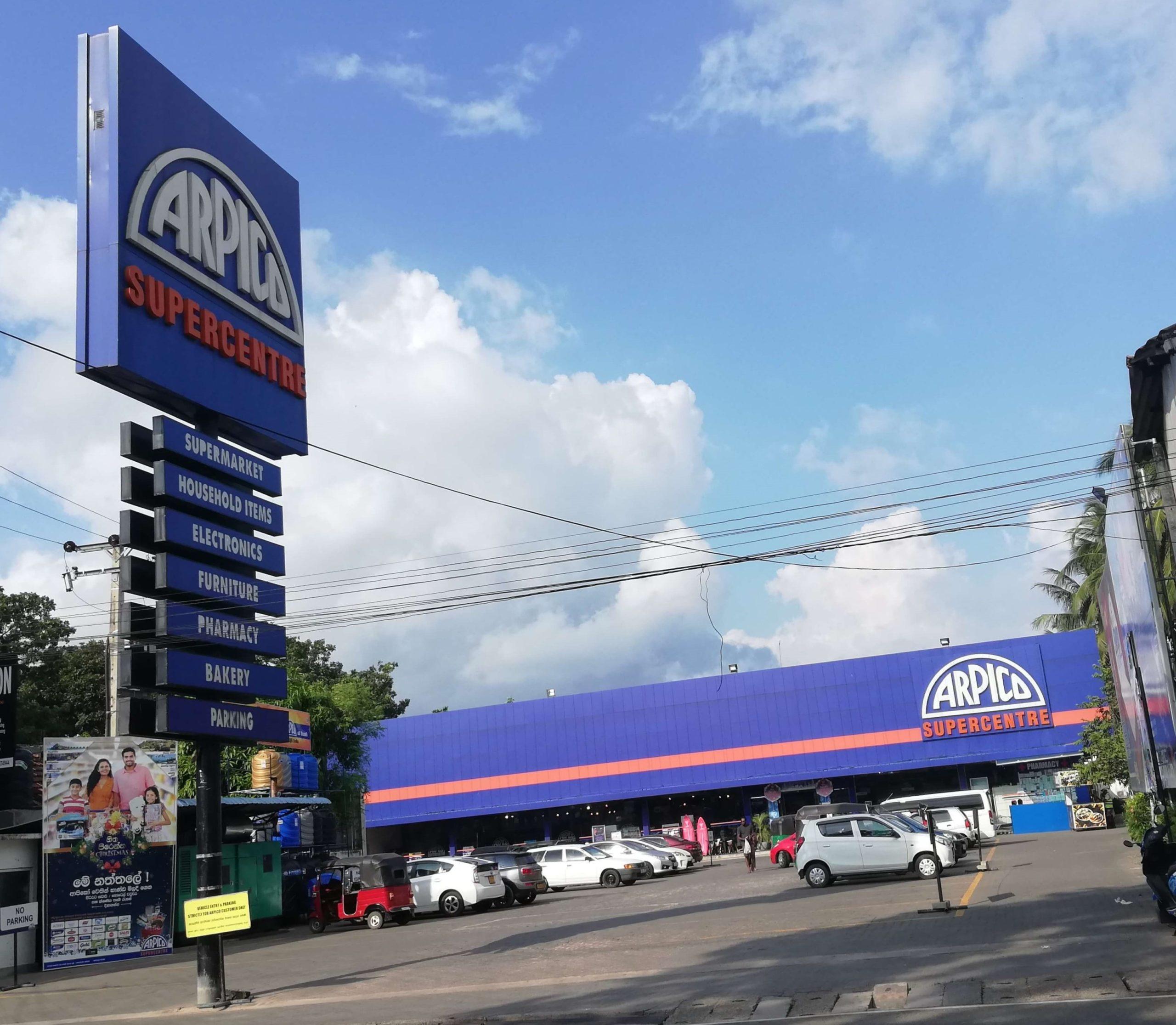 супермаркет арпико в Унаватуне