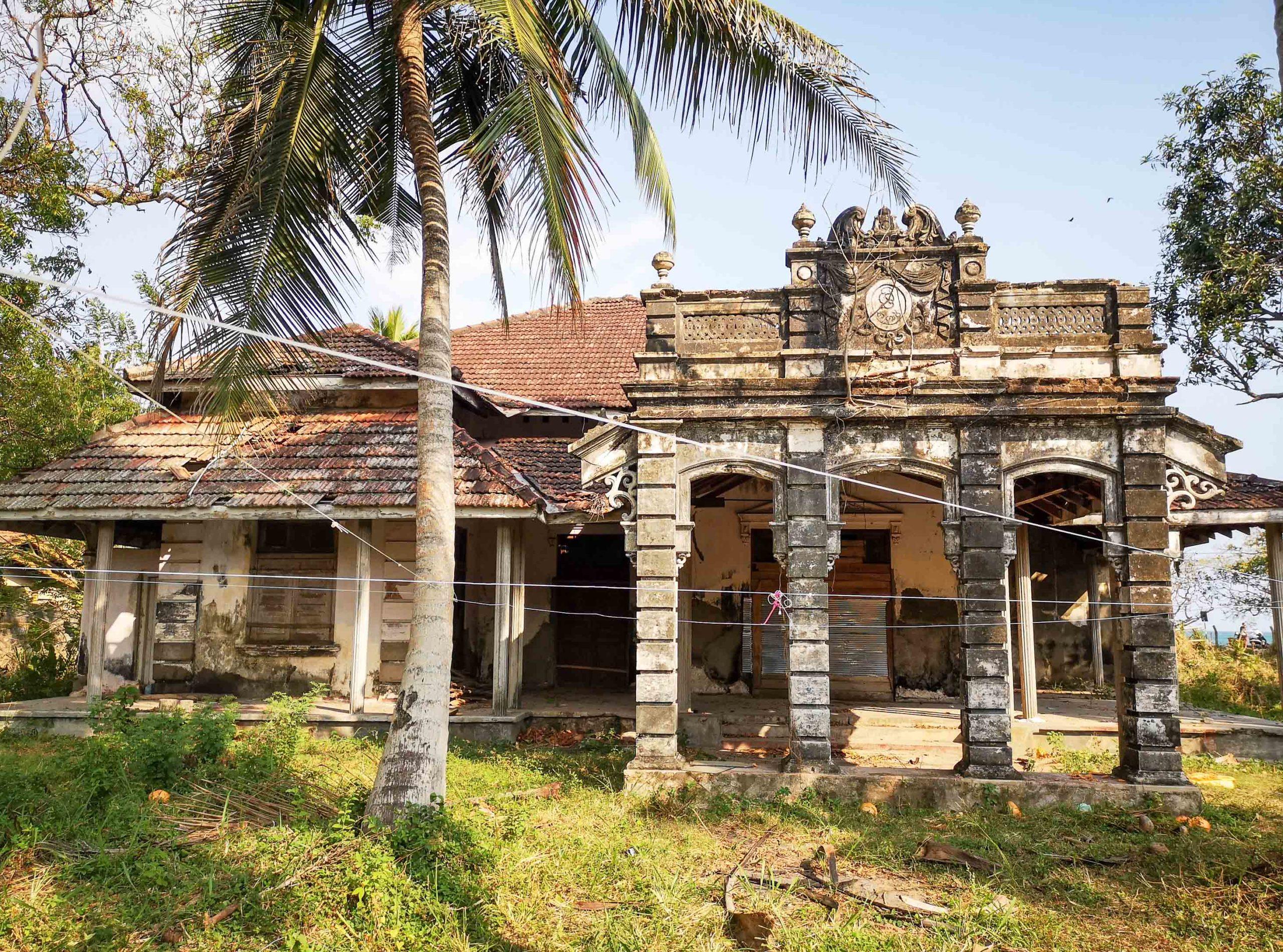 велигама дом фото