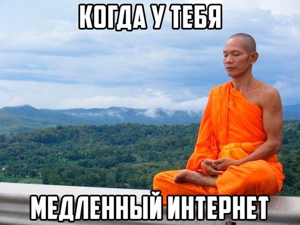 как научится медитировать